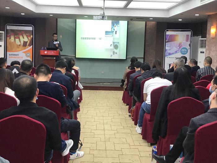 友财网与518外汇网携手AF Markets 2020金融国际化技术交流论坛杭州站取得圆满成功!