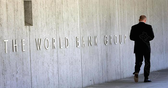 世界银行下调2021年全球经济增速 但认为中国是一个亮点
