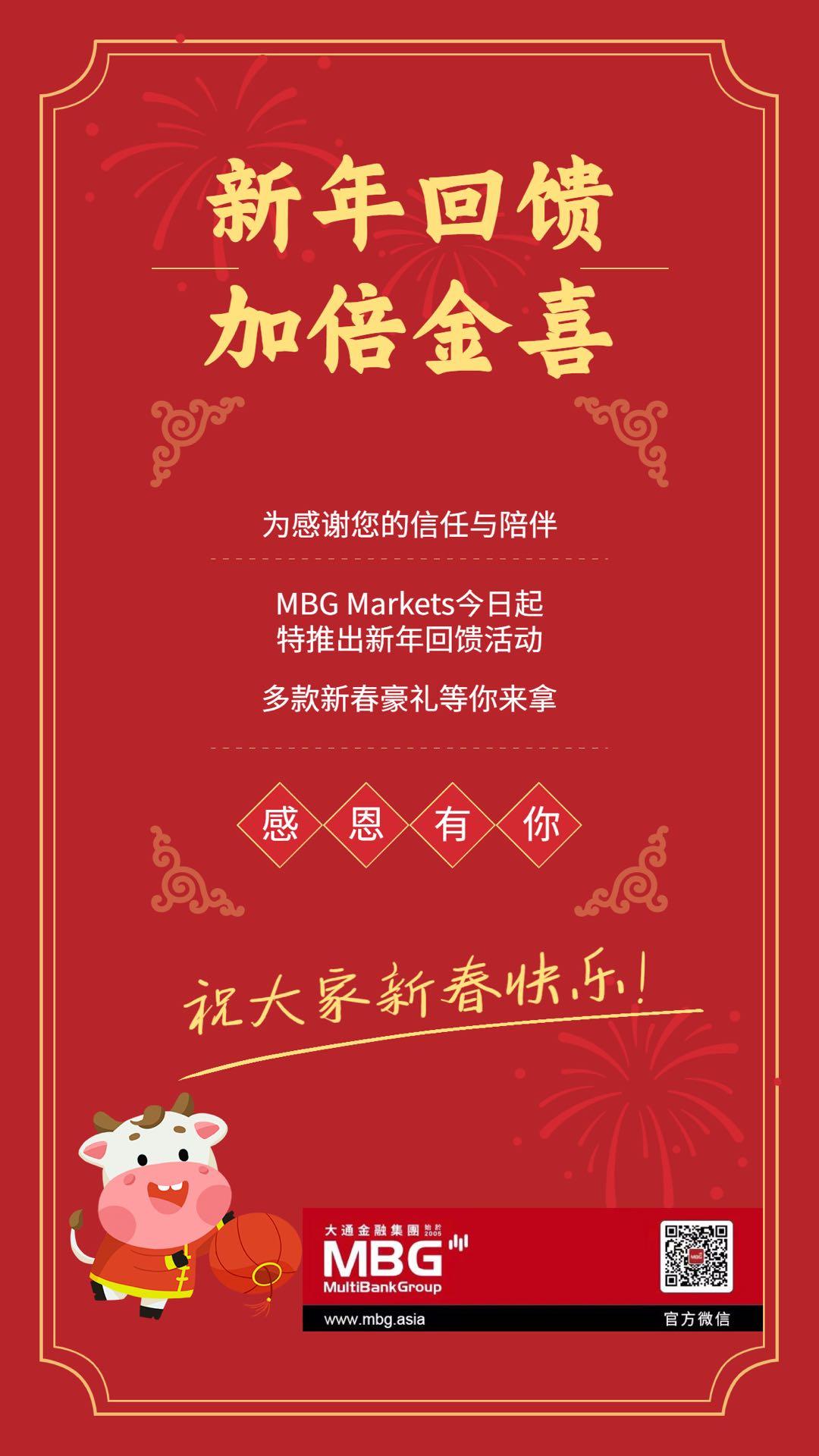 WeChat Image_20210114120352.jpg
