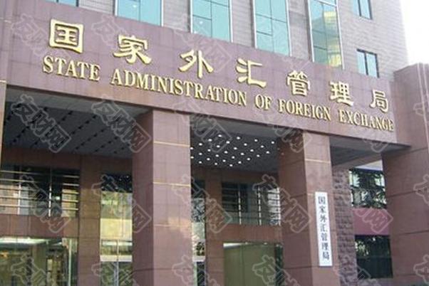 国家外汇管理局研究允许境内个人年度5万美元额度内开展境外证券等投资的可行性