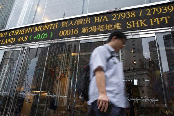 为什么香港会突然上调股票印花税?