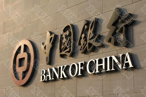 中国大型银行盈利情况逐步好转 资产质量仍面临挑战