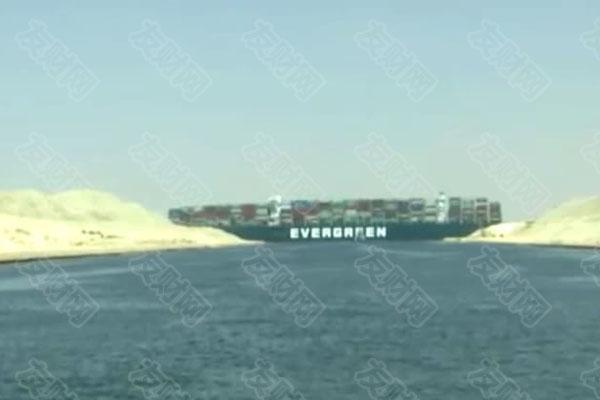 苏伊士运河堵塞引发的索赔之战 可能才刚刚开始