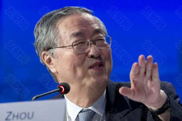 """周小川:数字人民币对全球金融系统造成的冲击""""根本就没有那么严重"""""""