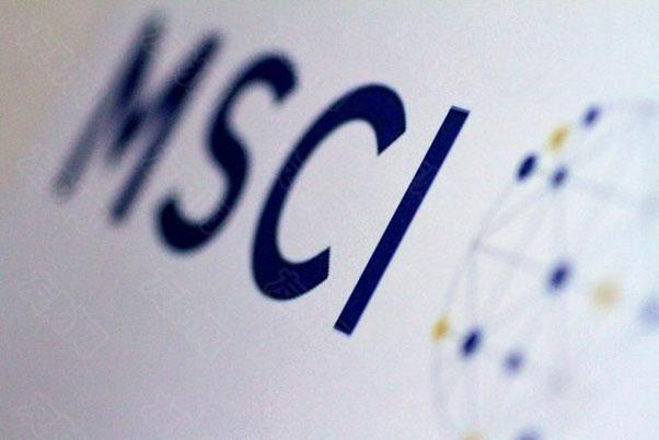 MSCI明晟推出中国主题系列指数 帮助投资者押注匹配中国大趋势