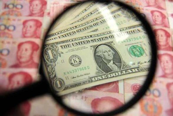 央行:上调金融机构外汇存款准备金率2个百分点