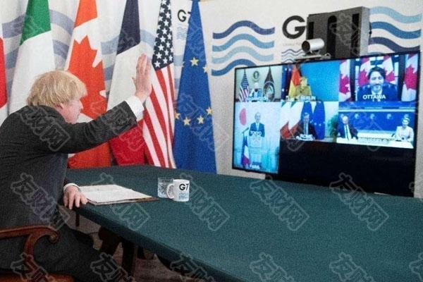 七国集团就全球税制改革达成历史性协议