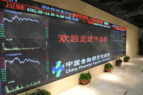 中国金融期货交易所d.jpg