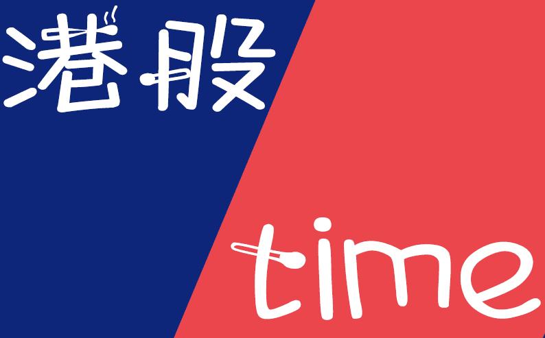 中国石墨冲击港股 力高健康生活有限公司递表港交所主板