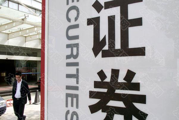 中国投行证券公司d.jpg