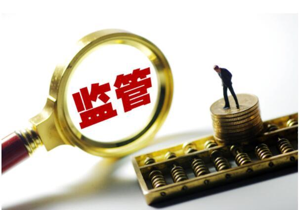 江西证监局:站在新历史起点 抢抓改革新机遇
