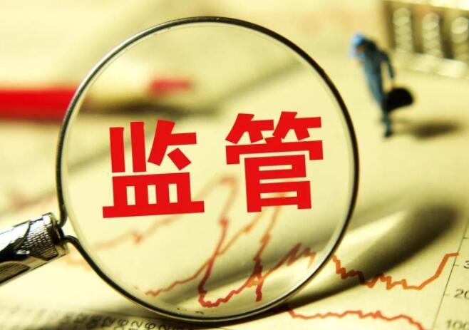 """贵州证监局:做强做大资本市场""""贵州板块"""""""