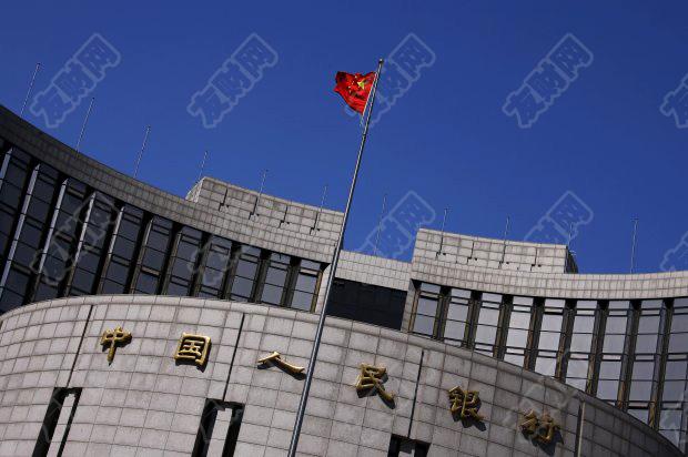 中国人民银行d.jpg