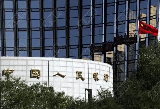 中国人民银行3d.jpg
