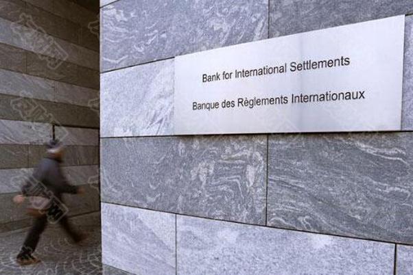 """国际清算银行:各国金融监管机构亟需控制""""大型科技公司""""对银行体系的影响"""