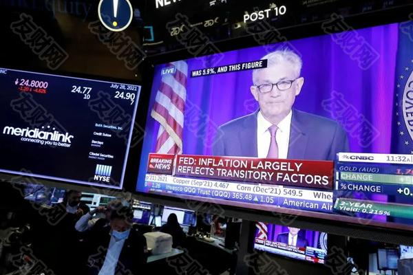 投资者在对更高的利率 而非更高的通胀未雨绸缪