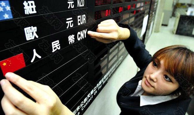 工商银行称将暂停外汇业务开户 逐步关闭账户外汇业务功能